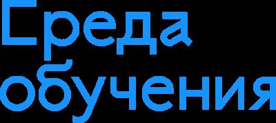 """Авторский Курс """"Инновации в Коммуникациях и Рекламе"""""""